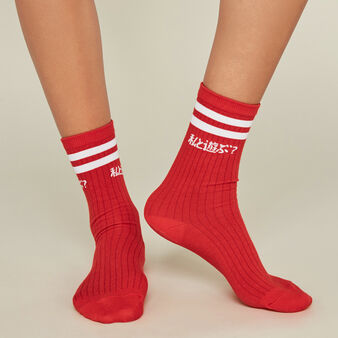 Chaussettes rouges asobimiz red.